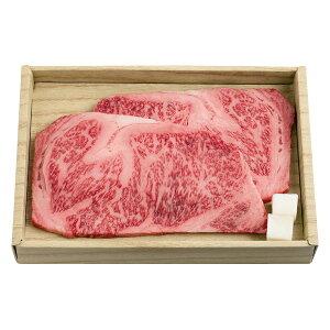 ◇〈山形牛〉サーロインステーキ用-[コ]meat【RCP】_Y190625100019