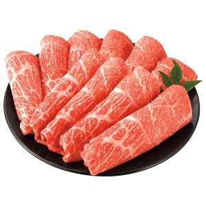 【エントリーでポイント10倍確定(1月9日20:00〜1月16日1:59)】◇〈国産黒毛和牛〉モモしゃぶしゃぶ用-LCF80[コ]meat【RCP】_Y190625100117