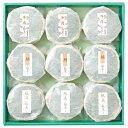 ◇京料理 美濃吉 料亭の飯蒸し詰合せ-RI-50[コ]awgf【RCP】_K200901100206