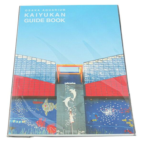〈海遊館〉ガイドブックKAIYUKAN GUIDE BOOK[アK]kaiyu【RCP】_Y151028100001_0_0_0