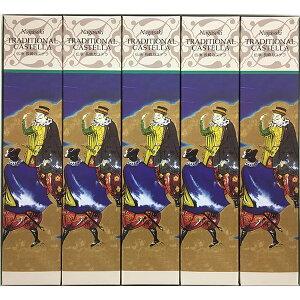 【期間限定!ポイント5倍】【九州物産展】◇長崎〈カステラ本舗異人堂〉長崎カステラ詰合せ-[コ]9shu【RCP】_C200805700011