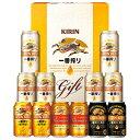キリン 一番搾り4種飲みくらべセット-K-IPCF3[F1]kisei【RCP】_Y190613000716