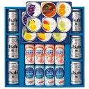 お中元 ギフト ビール・ジュース・ゼリーセット-BJZ-50[F1]cgen【RCP】_K200508100776