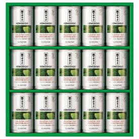 お中元 ギフト サンスター 緑でサラナギフトセット-SMS-30[J]cgen【RCP】_K200508101082