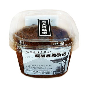 ◆近江路〈糀屋吉右衛門〉黒大豆味噌(400g)-400g[T]omij【RCP】_C210210600169