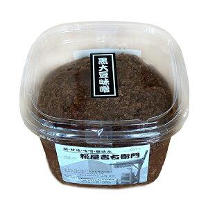 ◆近江路〈糀屋吉右衛門〉黒大豆味噌(800g)-800g[T]omij【RCP】_C210210600170
