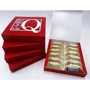 ◆近江路〈堀久餃子本舗〉冷凍生餃子5箱セット-5箱セット[T]omij【RCP】_C210210600377