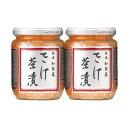 お歳暮 ギフト ◆加島屋 さけ茶漬詰合せ-2-R[P]seibo【RCP】_K201010100526