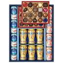 お歳暮 ギフト ビール・ジュース・チョコレートセット-BJE-50[F1]seibo【RCP】_K201010101165