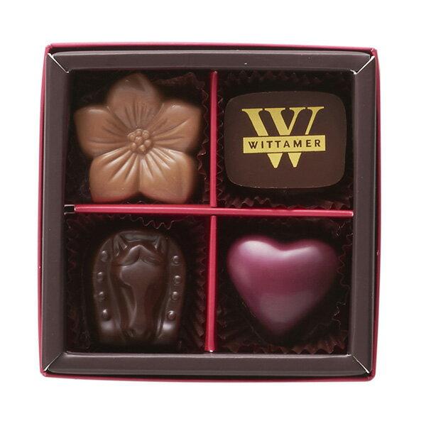 〈ヴィタメール〉ショコラ・ド・ヴィタメール-VCW-14W[E]wdf【RCP】_Y190129100009