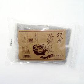 大和路〈嘉兵衛本舗〉かへえの茶粥の茶-[T]ymtj【RCP】_Y190225101030