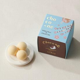 大和路〈リリオンテ〉choco-ne ホワイトチョコチーズ&国産レモンビター-[T]ymtj【RCP】_Y190403100005