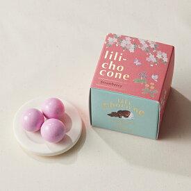 大和路〈リリオンテ〉lili-chocone いちご(あすかルビー)-[T]ymtj【RCP】_Y190403100016