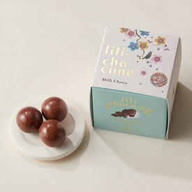 大和路〈リリオンテ〉lili-chocone ミルクチョコレート-[T]ymtj【RCP】_Y190403100020