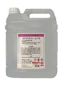 業務 用 用 エタノール 消毒