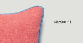 パイピングクッションカバー【40×40cm】 アプリコット×ブルー CU2500-21