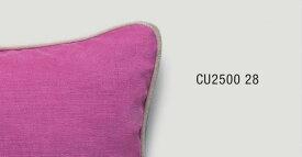 パイピングクッションカバー【40×40cm】 ラズベリー×ペールグレー CU2500-28