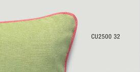 パイピングクッションカバー【40×40cm】 グリーン×アプリコット CU2500-32