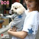 D・O・G メンズ レディース ユニセックス オーナー用 愛犬とお揃い ISSHO 袖デニム星アップリケTシャツ(オーナー用)