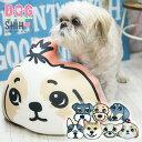 【セール★SALE】D・O・G 犬種別 クッション DOGビーズクッション