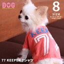 【SALE】【セール】【JUST価格】【割引】ドッグウェア D・O・G 春夏 スポーティ カジュアル 77KEEPER Tシャツ