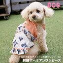 【SALE】【セール】【50%OFF】【半額】ドッグウェア D・O・G フリル リゾート風 刺繍ボヘミアンワンピース