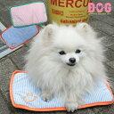 COOL ニコ刺繍ストライプひえひえピロー(保冷剤付き)  D・O・G クール 保冷剤付き 枕 クールダウン