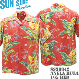 SUN SURF サンサーフ アロハシャツ HAWAIIAN SHIRT ANELA HULA SS36842-165 Red