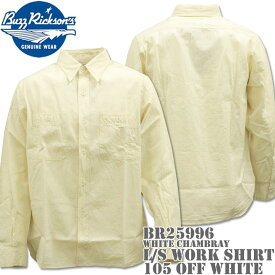 BUZZ RICKSON'S バズリクソンズ WHITE CHAMBRAY L/S WORK SHIRT シャンブレーワークシャツ BR25996-105 Off White