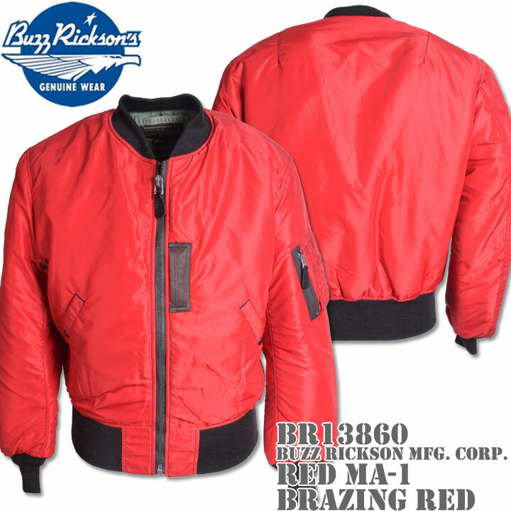 BUZZ RICKSON'S バズリクソンズ Type RED MA-1 BUZZ RICKSON MFG. CORP. BR13860