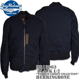 BUZZ RICKSON'S バズリクソンズ BLACK L-2 HERRINGBONE WILLIAM GIBSON COLLECTION BR13963