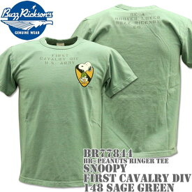 BUZZ RICKSON'S バズリクソンズ スヌーピーコラボTシャツ BR×PEANUTS RINGER TEE SNOOPY FIRST CAVALRY DIV BR77844-148 Sage Green