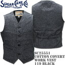 Sugar Cane シュガーケーン COTTON COVERT WORK VEST BLACK SC12795-119