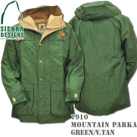 SIERRA DESIGNS シエラデザインズ MOUNTAIN PARKA マウンテンパーカー 7910 Green/V.tan