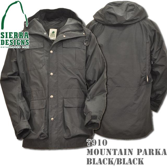 SIERRA DESIGNS (シエラデザインズ) MOUNTAIN PARKA マウンテンパーカー Black/Black (Silverボタン) 7910