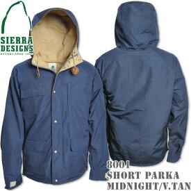 SIERRA DESIGNS シエラデザインズ SHORT PARKA ショートパーカー 8001 Midnight/V.tan