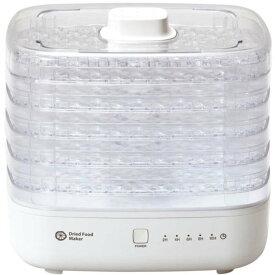 APIX アピックス ドライフードメーカー 「12品目のレシピ付き」 フードドライヤー 果物・野菜乾燥器 食品乾燥器 ホワイト AFD-550-WH