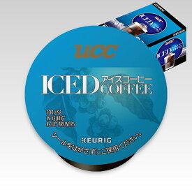 KEURIG K-Cup キューリグ Kカップ UCC アイスコーヒー 10g×12個入
