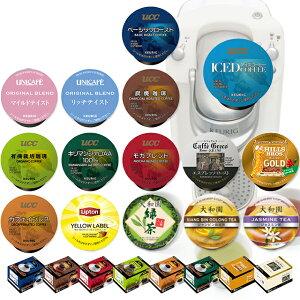 【ポイント10倍】KEURIG K-Cup キューリグ Kカップ 【アイスコーヒー+レギュラー】 コーヒーメーカー 専用カプセル 8箱セット[混載可能]