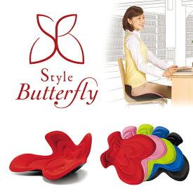 MTG Style Butterfly スタイルバタフライ BS-BF2005F