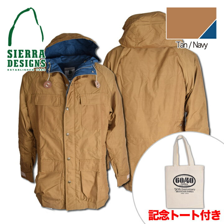 SIERRA DESIGNS (シエラデザインズ) 50th Anniversary MOUNTAIN PARKA マウンテンパーカー 5972 Tan/Navy