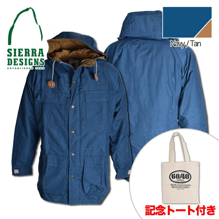 SIERRA DESIGNS (シエラデザインズ) 50th Anniversary MOUNTAIN PARKA マウンテンパーカー 5972 Navy/Tan