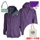 SIERRA DESIGNS シエラデザインズ 50th Anniversary MOUNTAIN PARKA マウンテンパーカー 5972 Purple/Gray