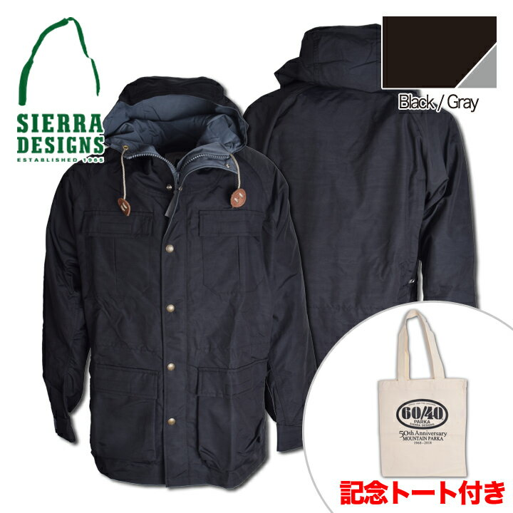 SIERRA DESIGNS (シエラデザインズ) 50th Anniversary MOUNTAIN PARKA マウンテンパーカー 5972 Black/Gray