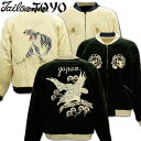 【港商商会】TAILOR TOYO ( テーラー東洋 ) SPECIAL EDITION SOUVENIR JACKET 『WHITE EAGLE × ROARING TIGER』TT144…