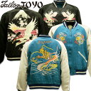 【港商商会】TAILOR TOYO(テーラー東洋)SPECIAL EDITION SOUVENIR JACKET 『DRAGON × EAGLE PRINT』TT14633-125 Na…