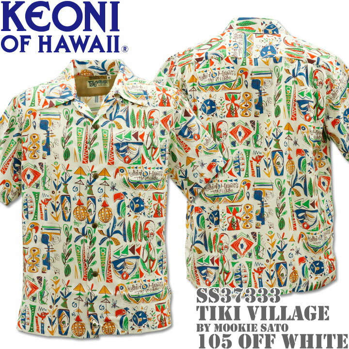 SUN SURF サンサーフ アロハシャツ HAWAIIAN SHIRT KEONI OF HAWAII / TIKI VILLAGE by Mookie Sato SS37333-105 Off White