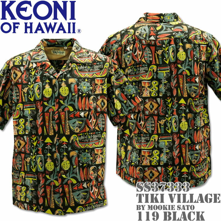 SUN SURF(サンサーフ)アロハシャツ HAWAIIAN SHIRT『KEONI OF HAWAII / TIKI VILLAGE by Mookie Sato』SS37333-119 Black