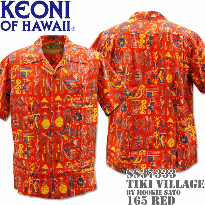 SUN SURF サンサーフ アロハシャツ HAWAIIAN SHIRT KEONI OF HAWAII / TIKI VILLAGE by Mookie Sato SS37333-165 Red