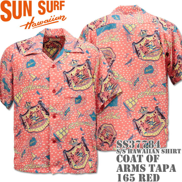 SUN SURF(サンサーフ)アロハシャツ HAWAIIAN SHIRT『COAT OF ARMS TAPA』SS37784-165 Red